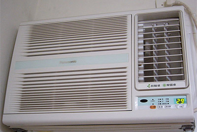 Air conditioning units in Malta